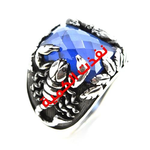 خاتم فضة رجالي 925 عقرب (أزرق)